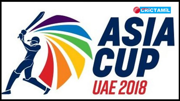 asia-cup-logo